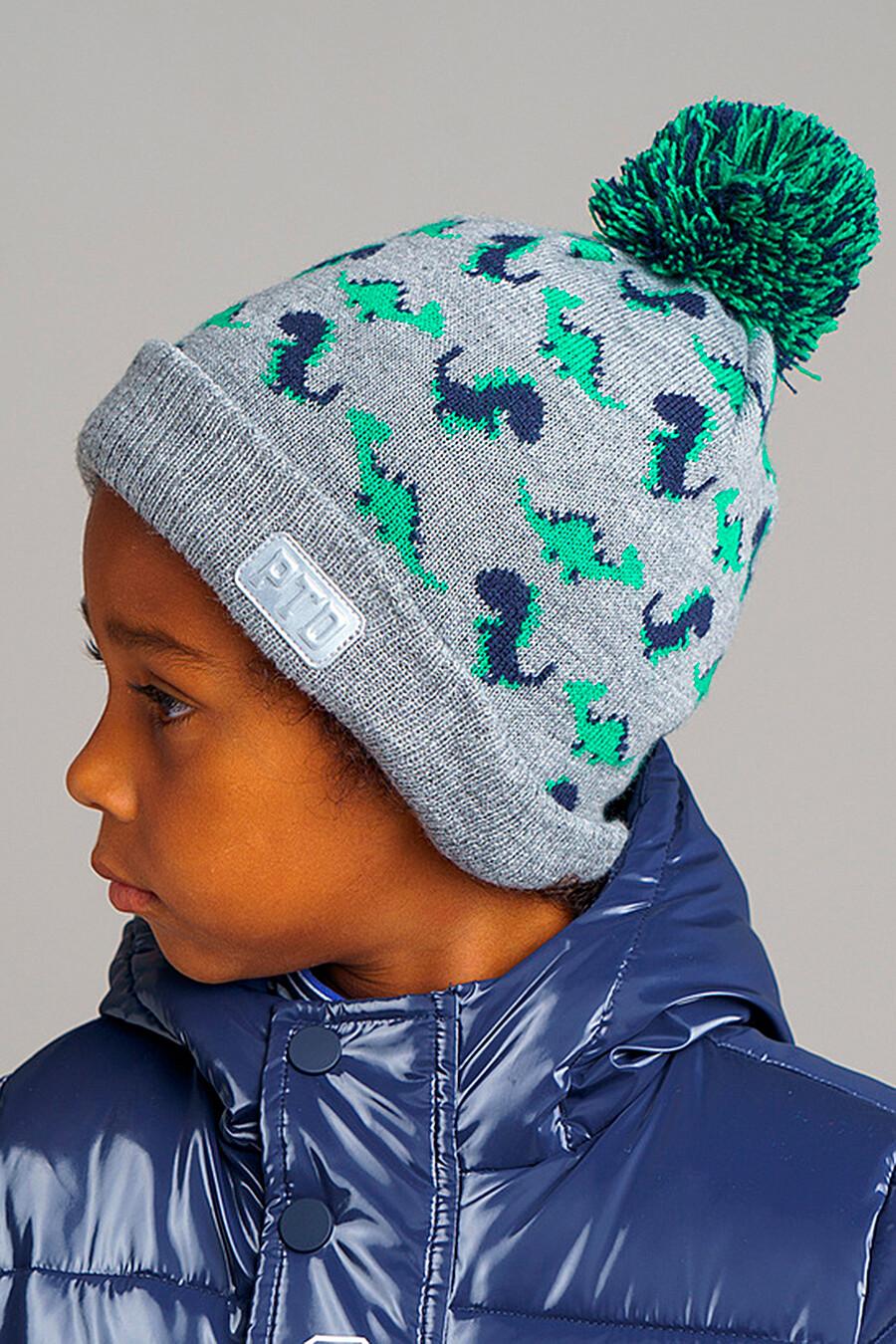 Шапка для мальчиков PLAYTODAY 239107 купить оптом от производителя. Совместная покупка детской одежды в OptMoyo
