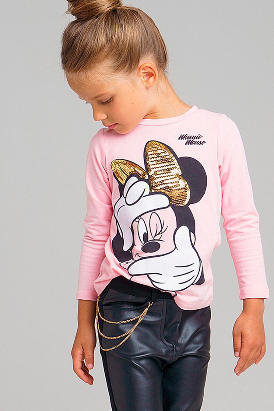 Лонгслив для девочек PLAYTODAY 239110 купить оптом от производителя. Совместная покупка детской одежды в OptMoyo