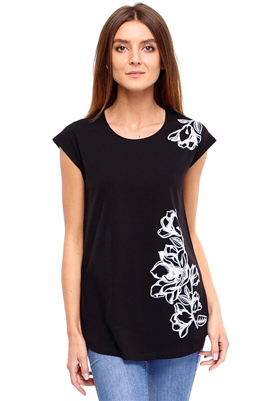 Футболка для женщин Archi 239146 купить оптом от производителя. Совместная покупка женской одежды в OptMoyo
