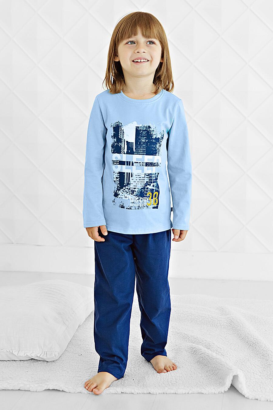 Пижама (джемпер+брюки) для девочек BOSSA NOVA 239176 купить оптом от производителя. Совместная покупка детской одежды в OptMoyo