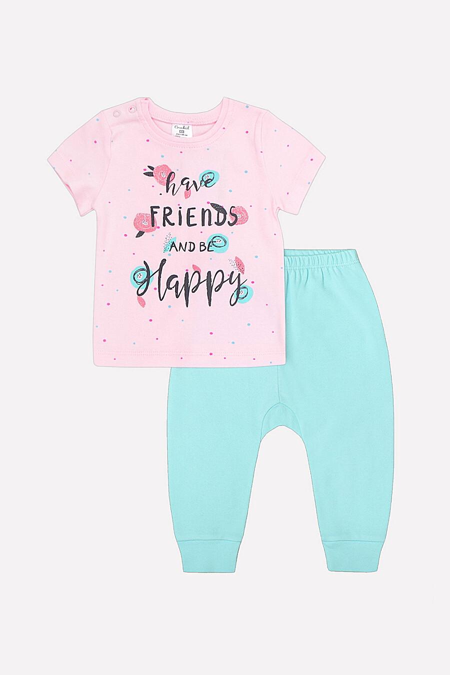 Комплект (Футболка+Брюки) для девочек CROCKID 239260 купить оптом от производителя. Совместная покупка детской одежды в OptMoyo