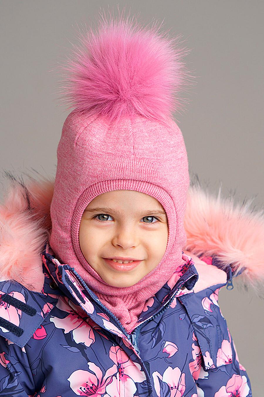 Шапка-шлем для девочек PLAYTODAY 239308 купить оптом от производителя. Совместная покупка детской одежды в OptMoyo