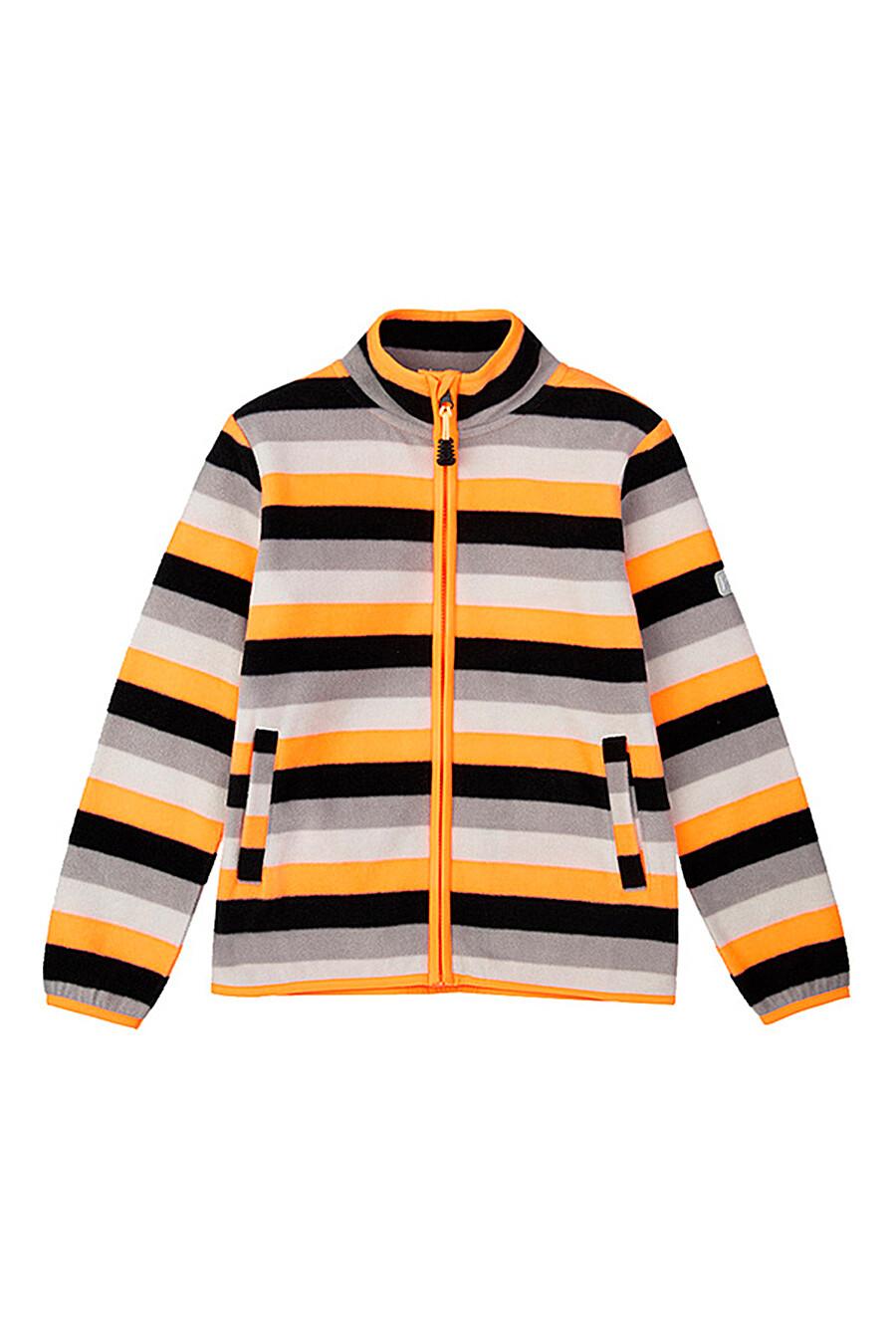 Толстовка для мальчиков PLAYTODAY 239425 купить оптом от производителя. Совместная покупка детской одежды в OptMoyo