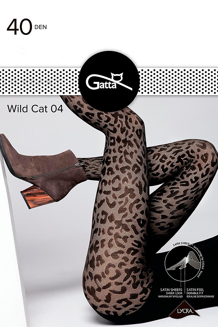 Колготки для женщин GATTA 239485 купить оптом от производителя. Совместная покупка женской одежды в OptMoyo