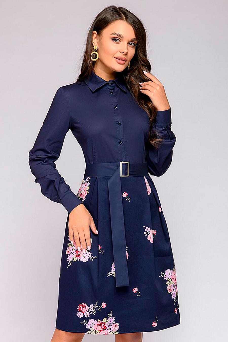 Платье для женщин 1001 DRESS 239545 купить оптом от производителя. Совместная покупка женской одежды в OptMoyo