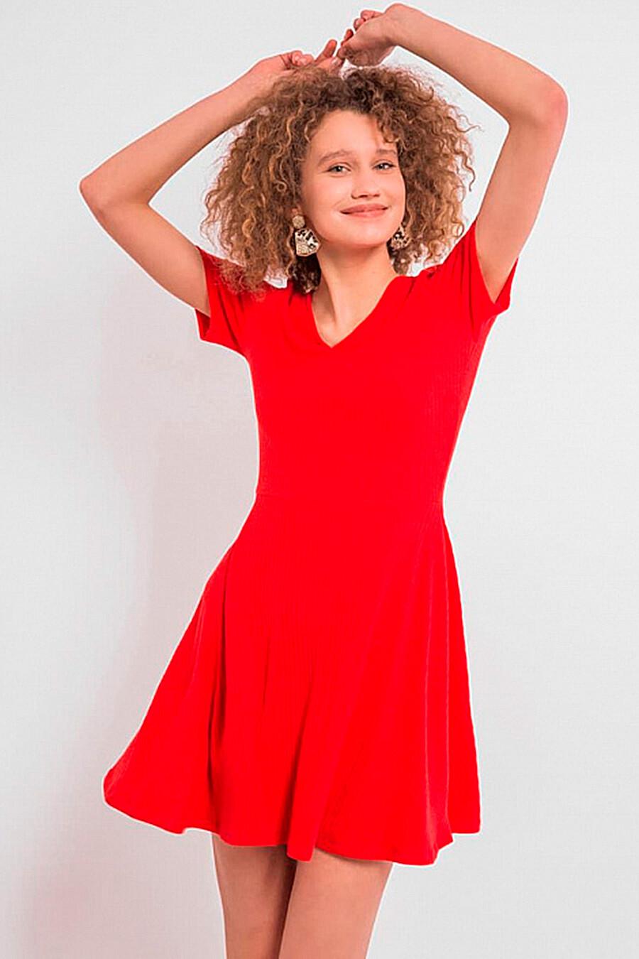 Платье MARK FORMELLE (246952), купить в Moyo.moda