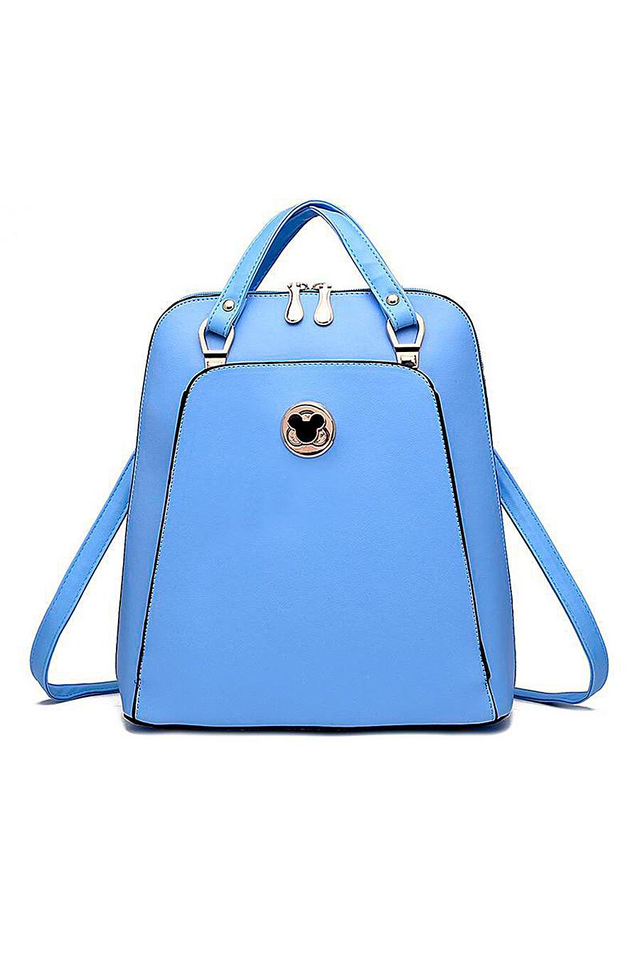 Рюкзак DOUBLECITY (246973), купить в Moyo.moda