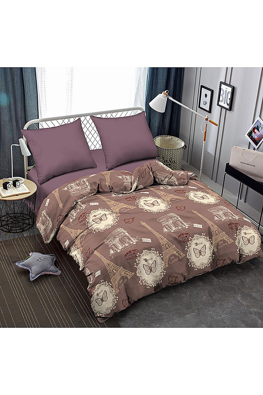 Постельное белье для дома AMORE MIO 246991 купить оптом от производителя. Совместная покупка товаров для дома в OptMoyo