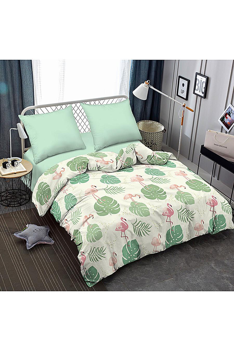 Постельное белье для дома AMORE MIO 247021 купить оптом от производителя. Совместная покупка товаров для дома в OptMoyo