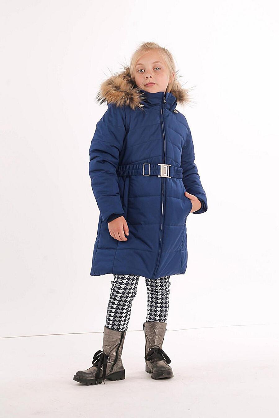 Пальто для девочек BATIK 247048 купить оптом от производителя. Совместная покупка детской одежды в OptMoyo