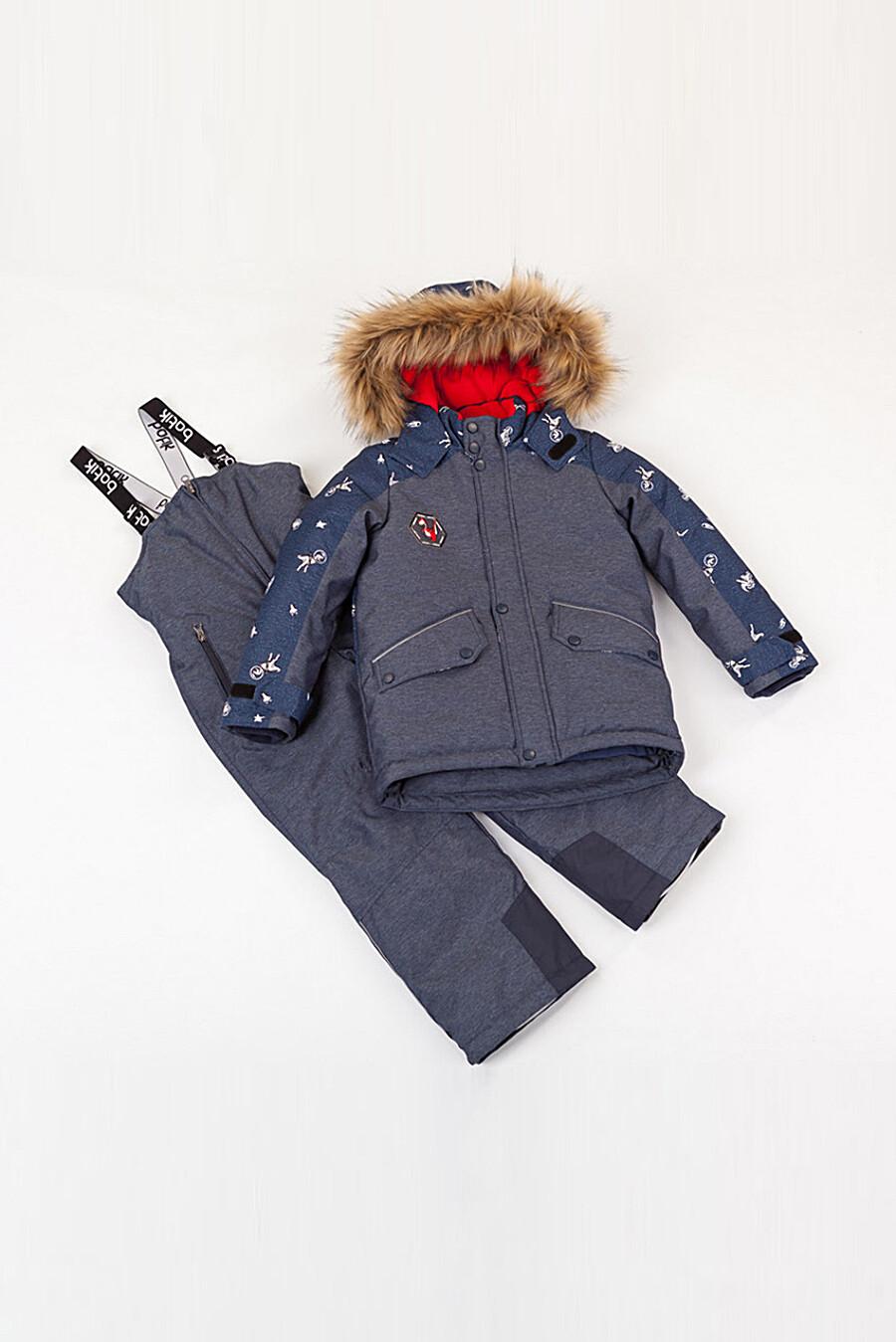 Комплект(Куртка+Полукомбинезон) для мальчиков BATIK 247078 купить оптом от производителя. Совместная покупка детской одежды в OptMoyo