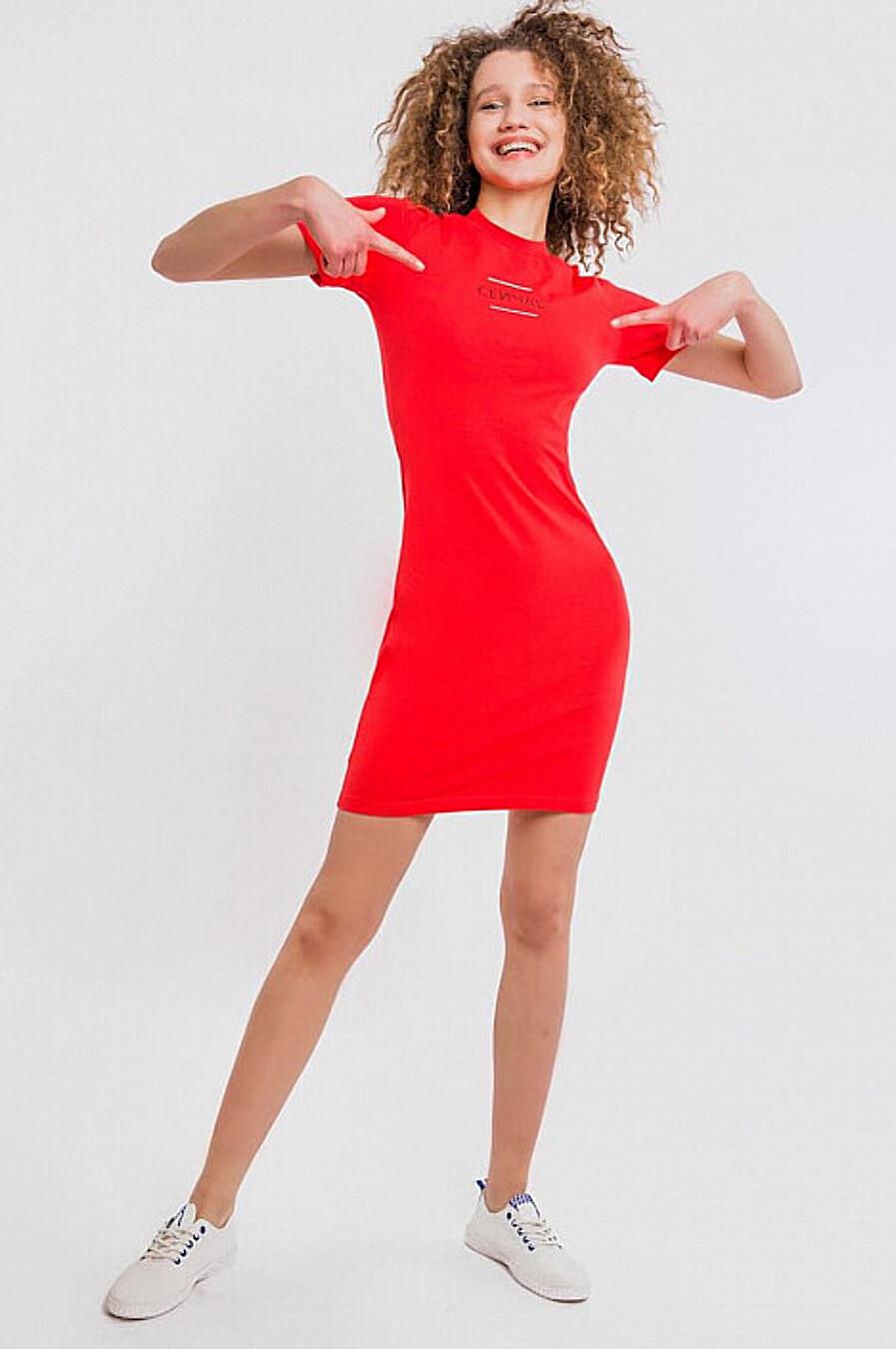 Платье MARK FORMELLE (247168), купить в Moyo.moda