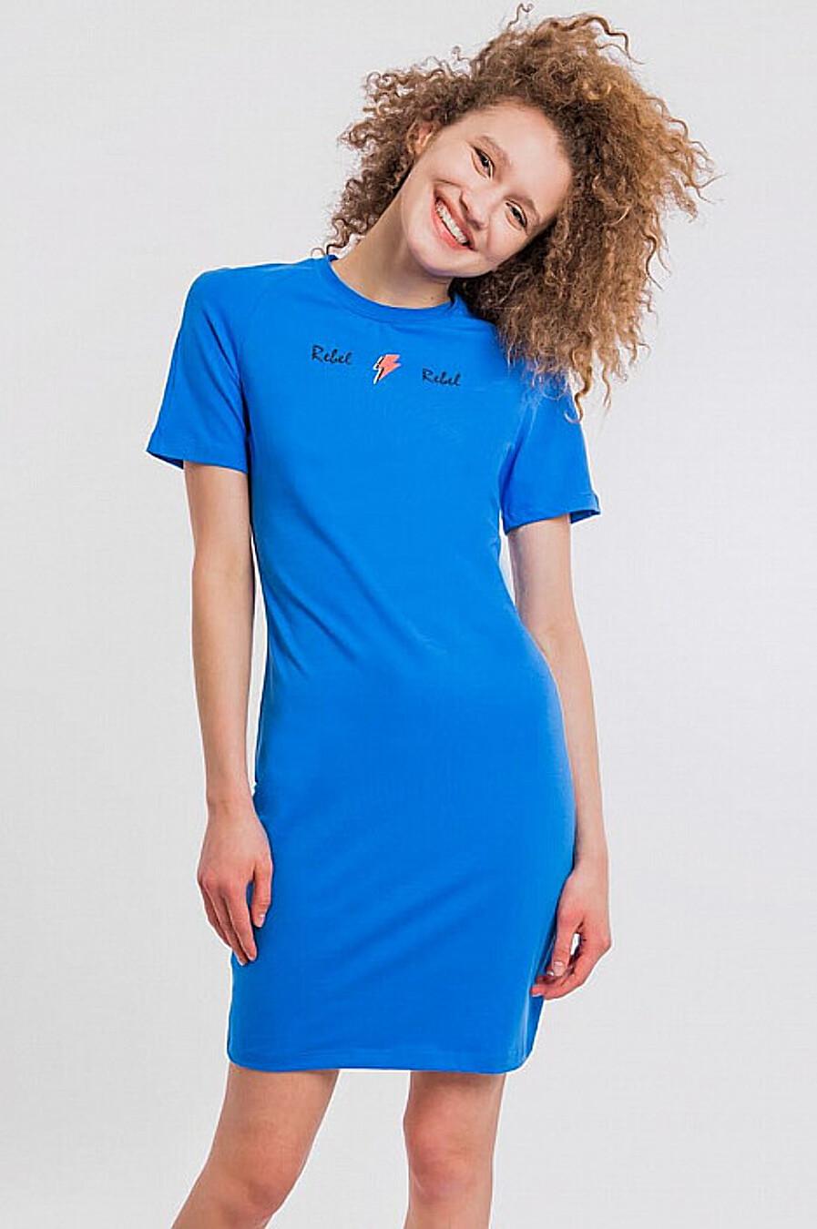 Платье MARK FORMELLE (247171), купить в Moyo.moda