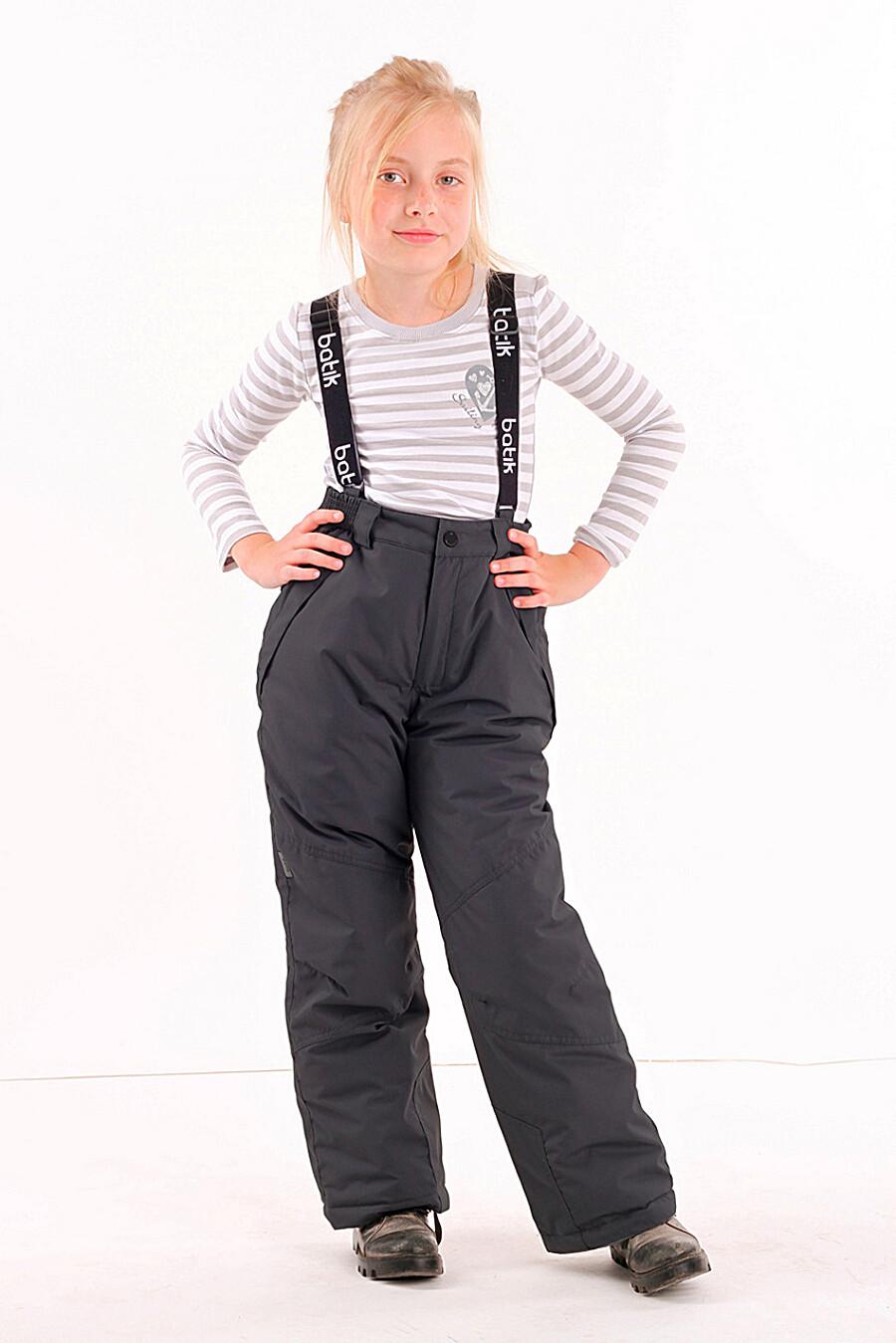 Брюки для девочек BATIK 247180 купить оптом от производителя. Совместная покупка детской одежды в OptMoyo