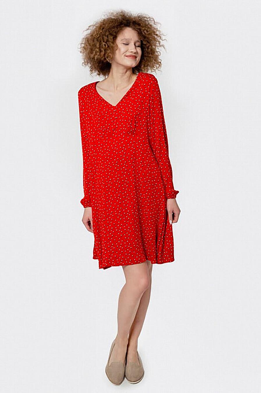 Платье MARK FORMELLE (247195), купить в Moyo.moda