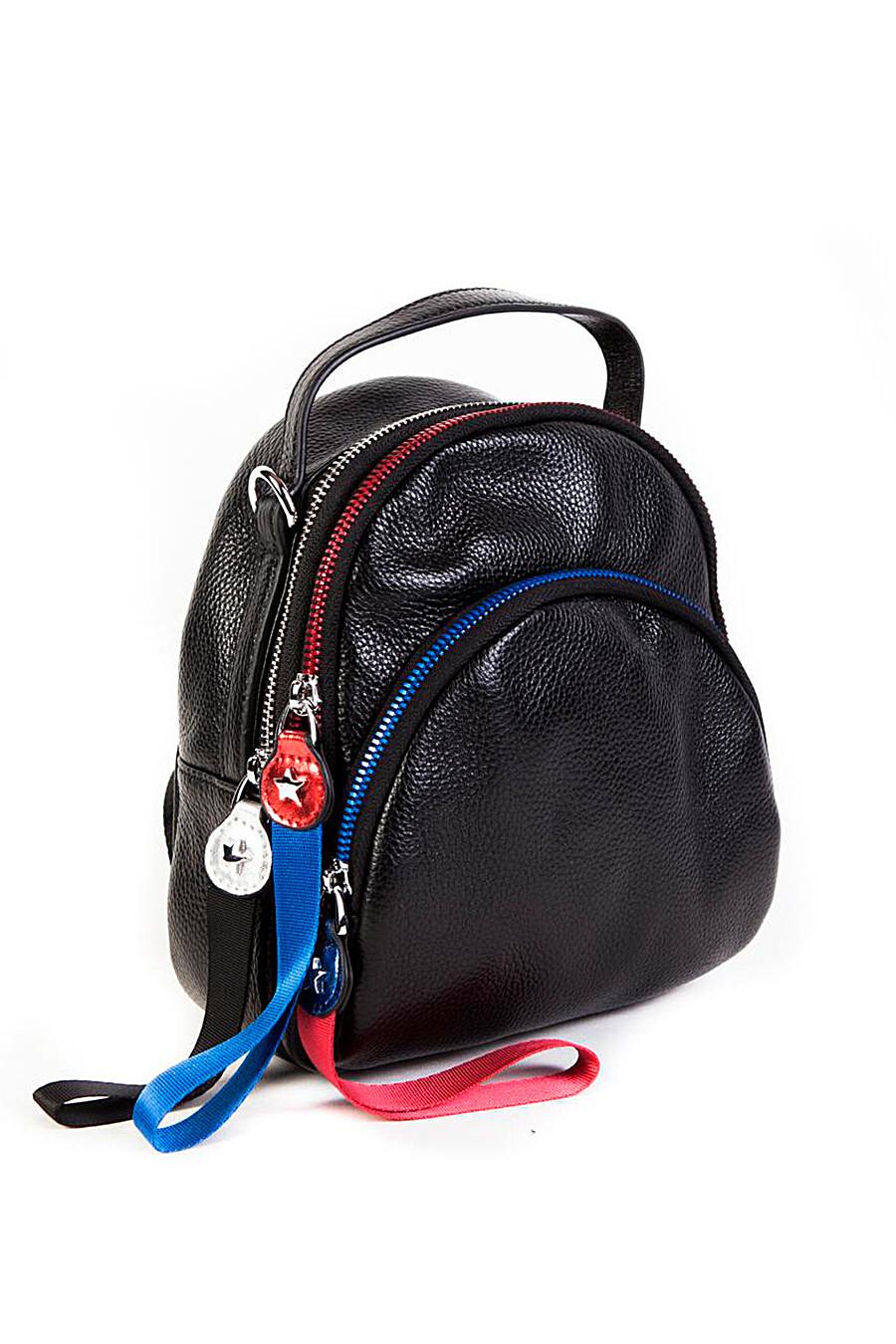 Сумка-рюкзак DOUBLECITY (247207), купить в Moyo.moda