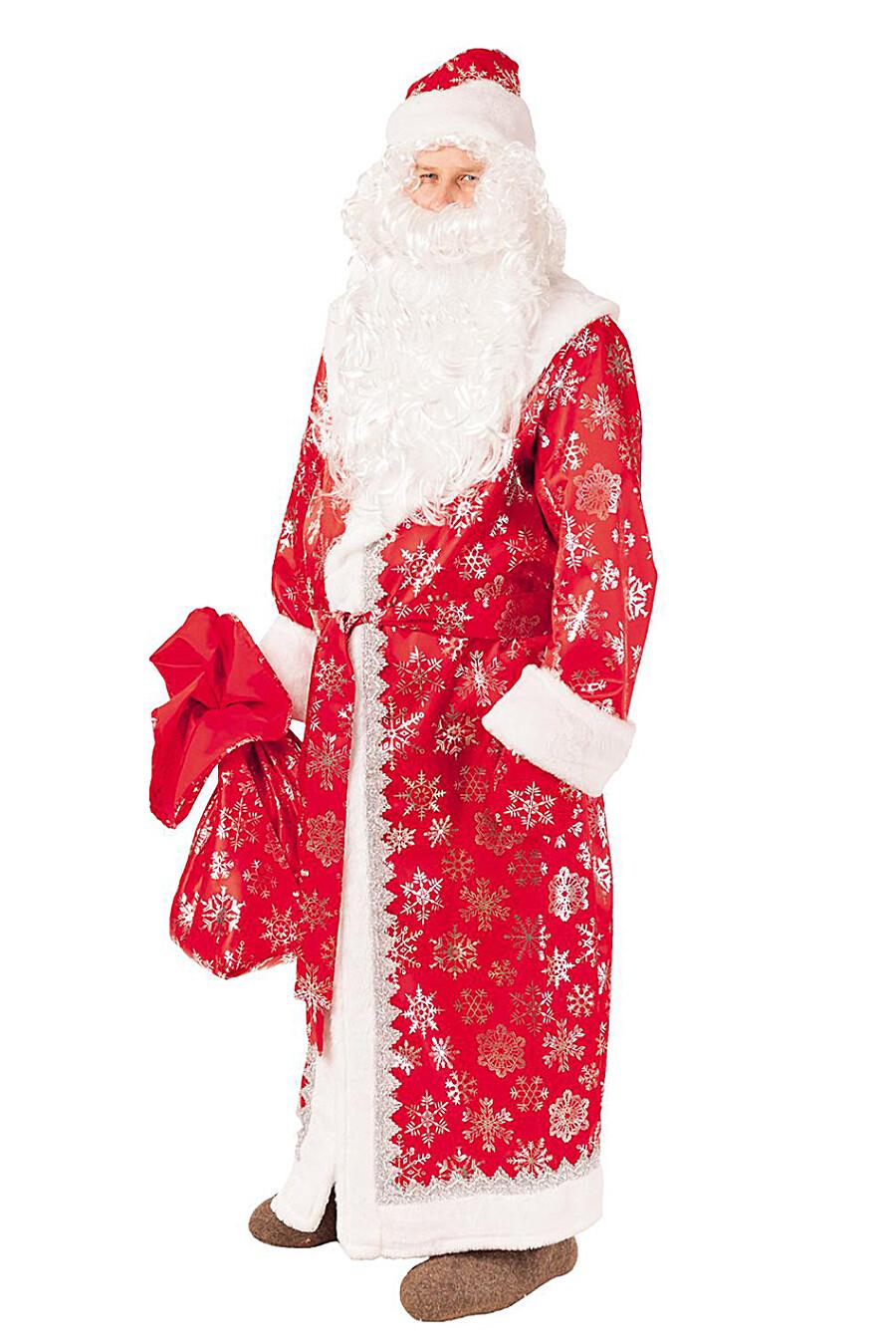 Костюм карнавальный для мужчин BATIK 247234 купить оптом от производителя. Совместная покупка мужской одежды в OptMoyo