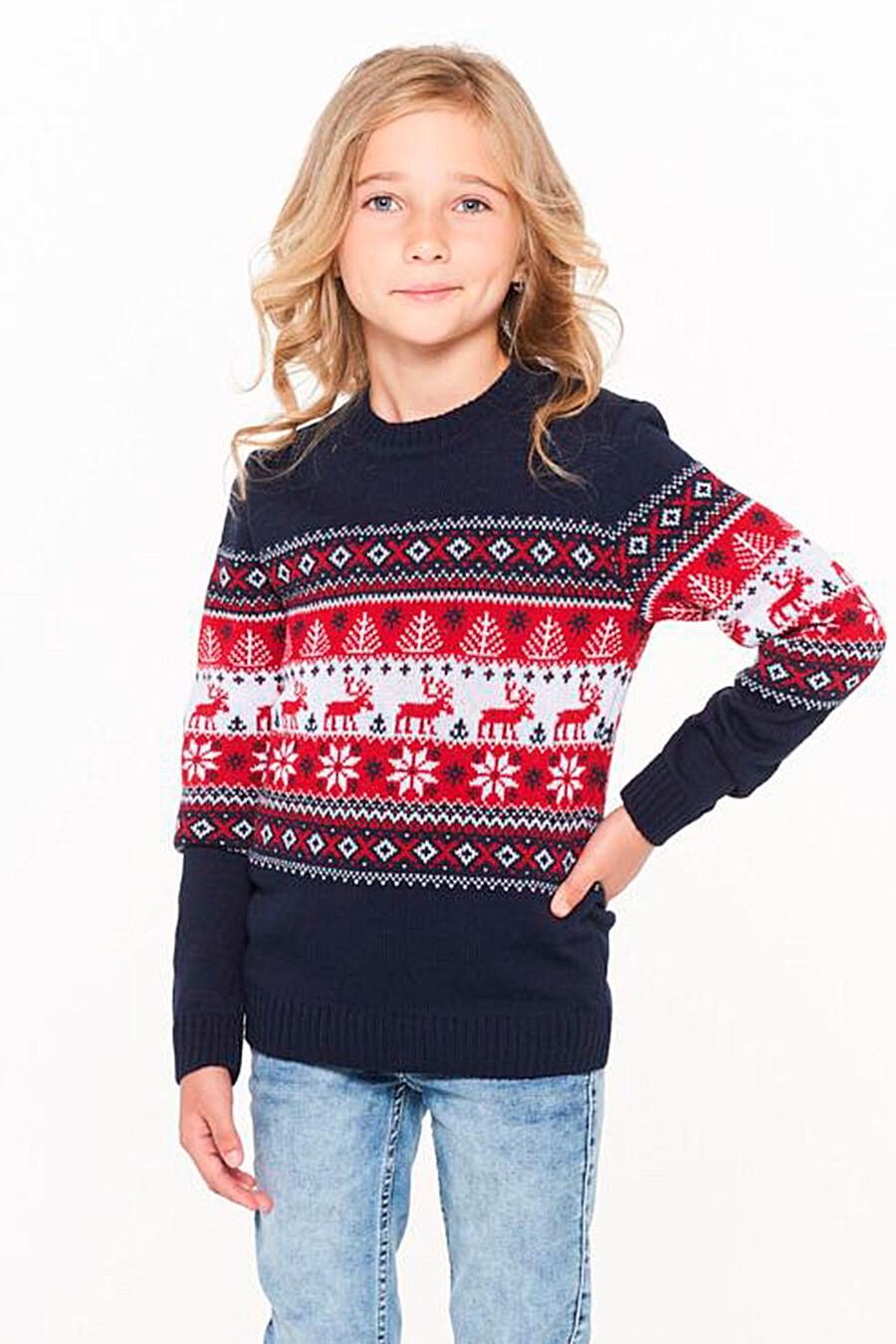 Джемпер VAY (247237), купить в Moyo.moda