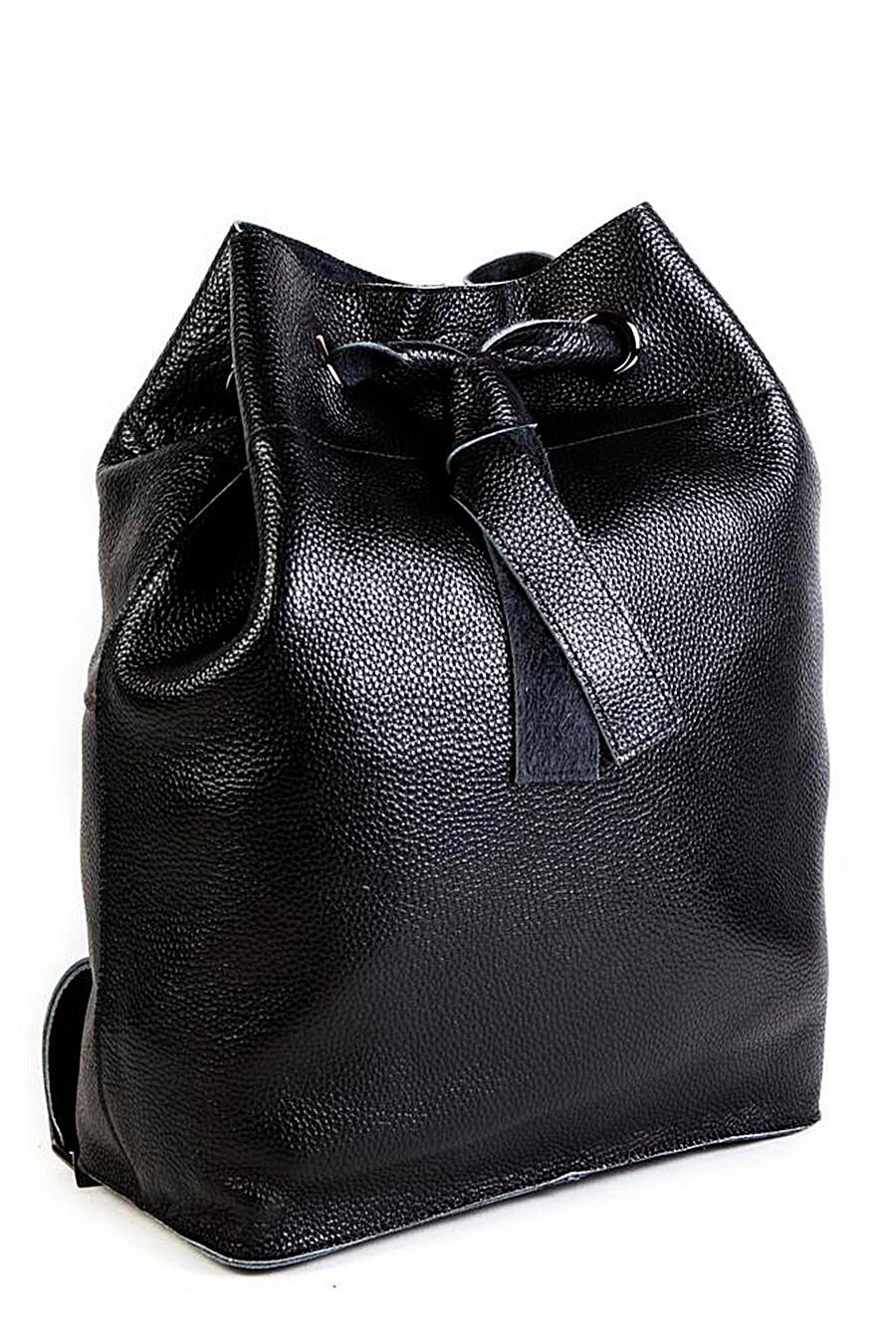 Рюкзак DOUBLECITY (247243), купить в Moyo.moda