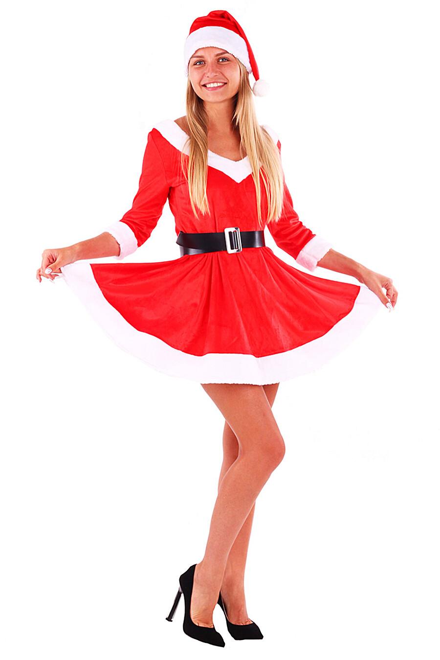 Костюм карнавальный для женщин BATIK 247261 купить оптом от производителя. Совместная покупка женской одежды в OptMoyo