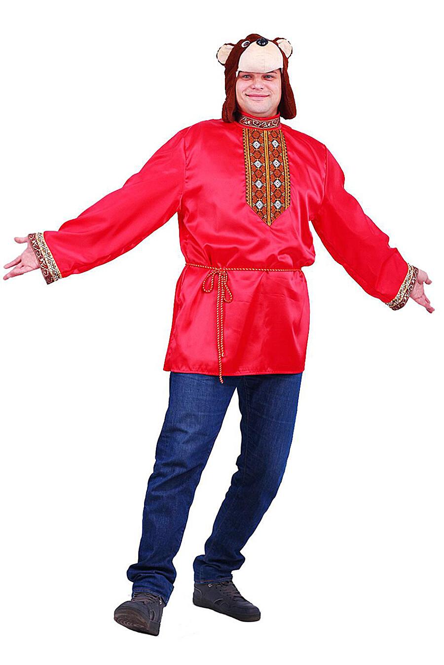 Костюм карнавальный для мужчин BATIK 247459 купить оптом от производителя. Совместная покупка мужской одежды в OptMoyo