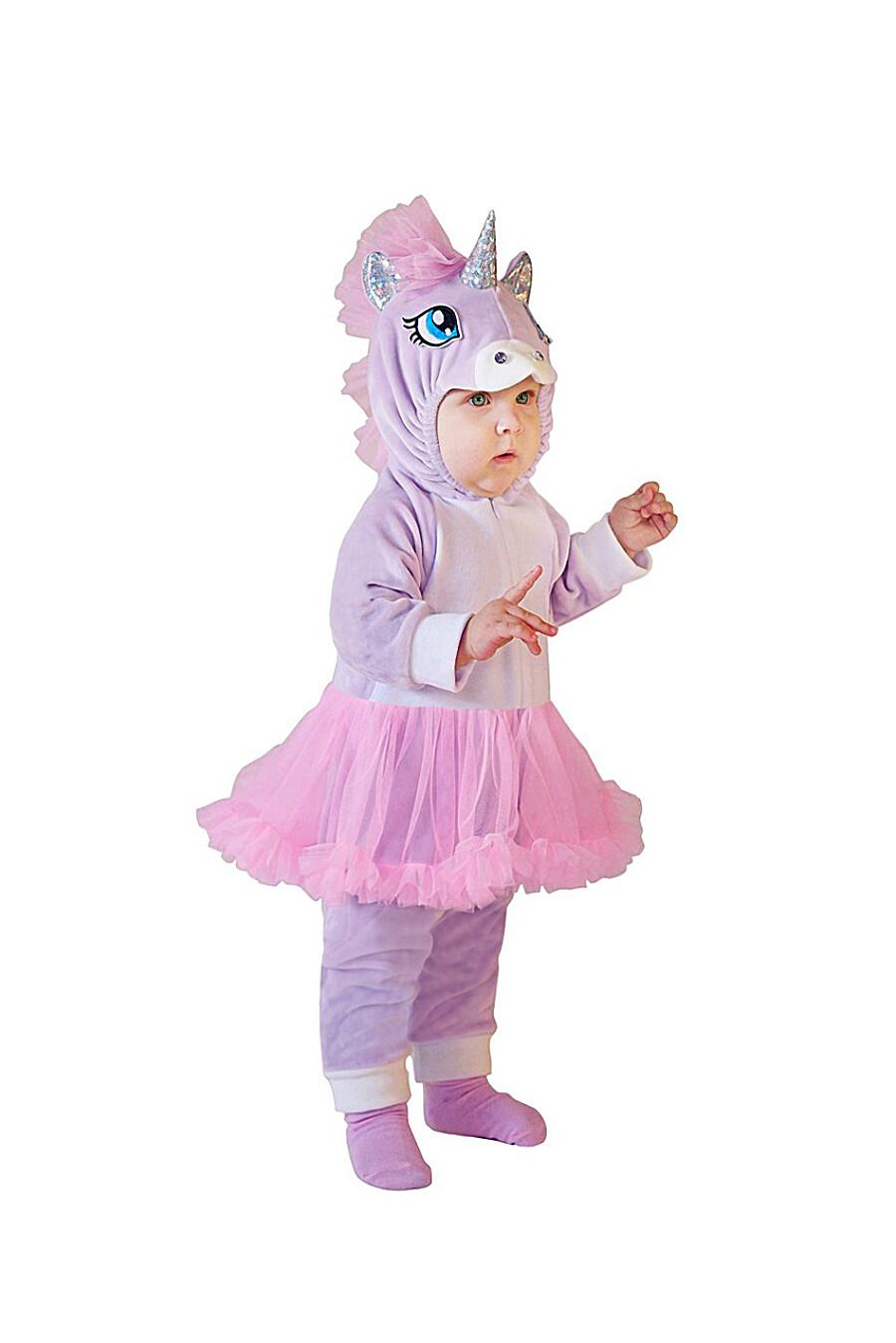 Костюм карнавальный для девочек BATIK 247465 купить оптом от производителя. Совместная покупка детской одежды в OptMoyo