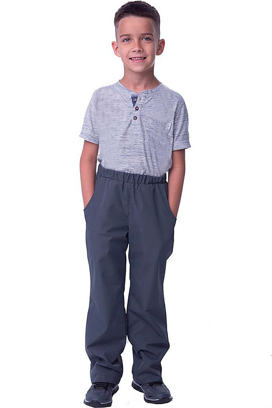Брюки для девочек BATIK 247525 купить оптом от производителя. Совместная покупка детской одежды в OptMoyo