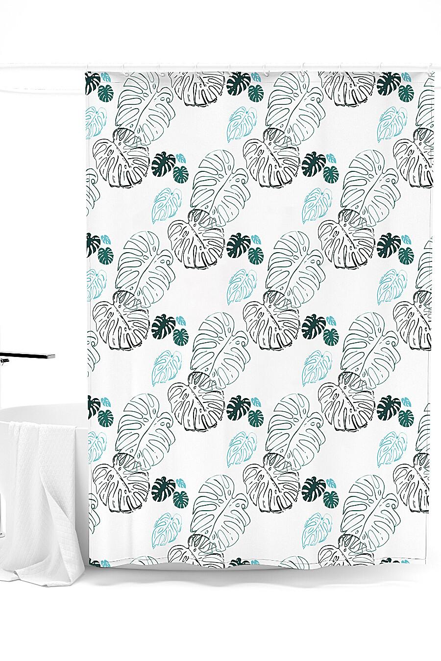 Штора для ванной для дома ART HOME TEXTILE 247867 купить оптом от производителя. Совместная покупка товаров для дома в OptMoyo