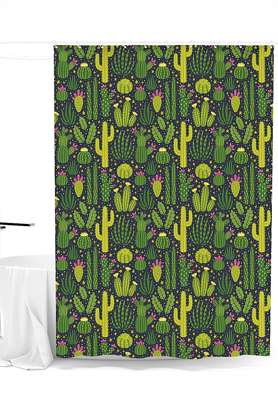 Штора для ванной для дома ART HOME TEXTILE 247900 купить оптом от производителя. Совместная покупка товаров для дома в OptMoyo