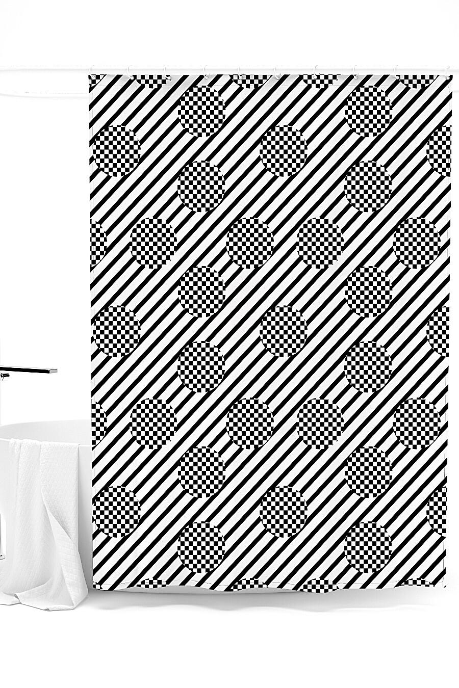 Штора для ванной для дома ART HOME TEXTILE 247906 купить оптом от производителя. Совместная покупка товаров для дома в OptMoyo