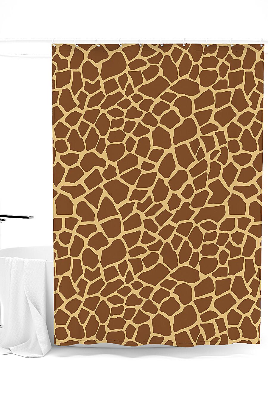 Штора для ванной для дома ART HOME TEXTILE 247909 купить оптом от производителя. Совместная покупка товаров для дома в OptMoyo