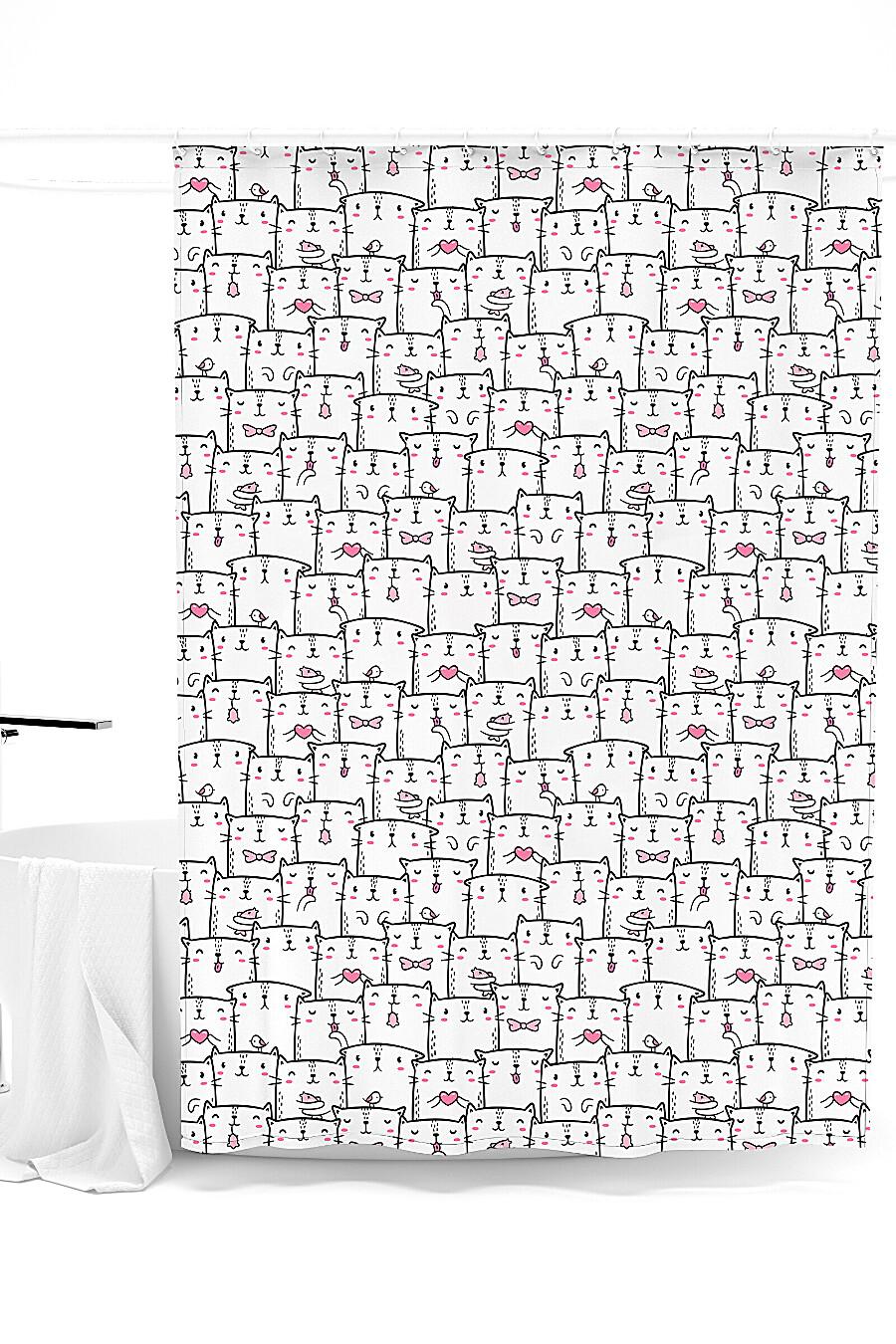 Штора для ванной для дома ART HOME TEXTILE 247990 купить оптом от производителя. Совместная покупка товаров для дома в OptMoyo