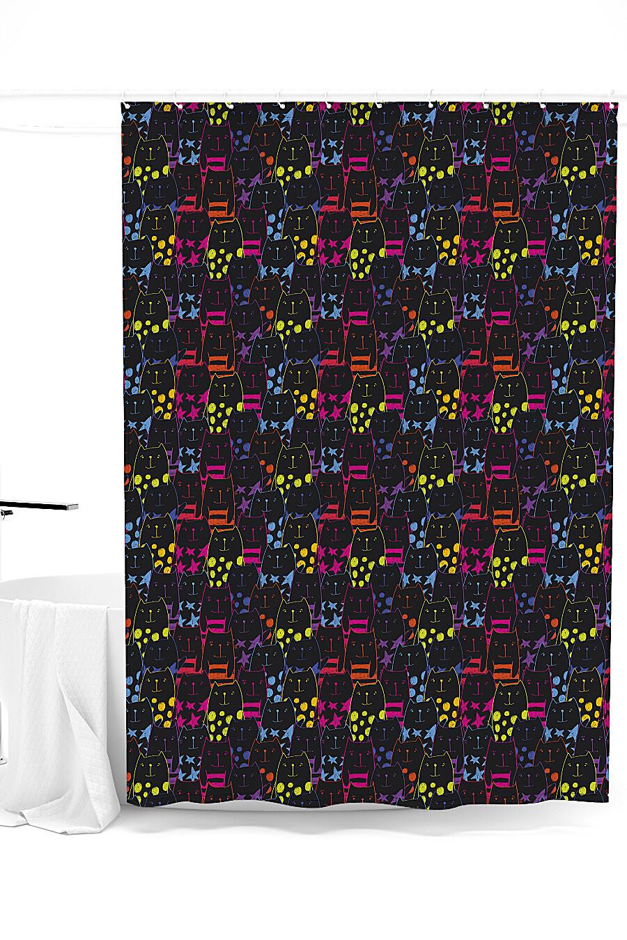 Штора для ванной для дома ART HOME TEXTILE 247993 купить оптом от производителя. Совместная покупка товаров для дома в OptMoyo