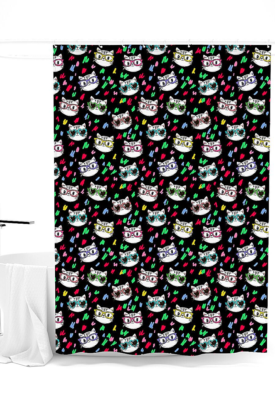 Штора для ванной для дома ART HOME TEXTILE 248017 купить оптом от производителя. Совместная покупка товаров для дома в OptMoyo