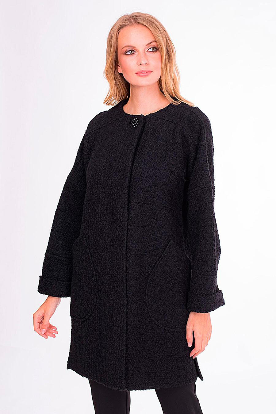 Пальто ARGENT (260377), купить в Moyo.moda