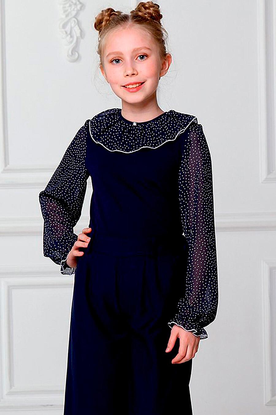 Блуза KRASAVUSHKA (260449), купить в Moyo.moda