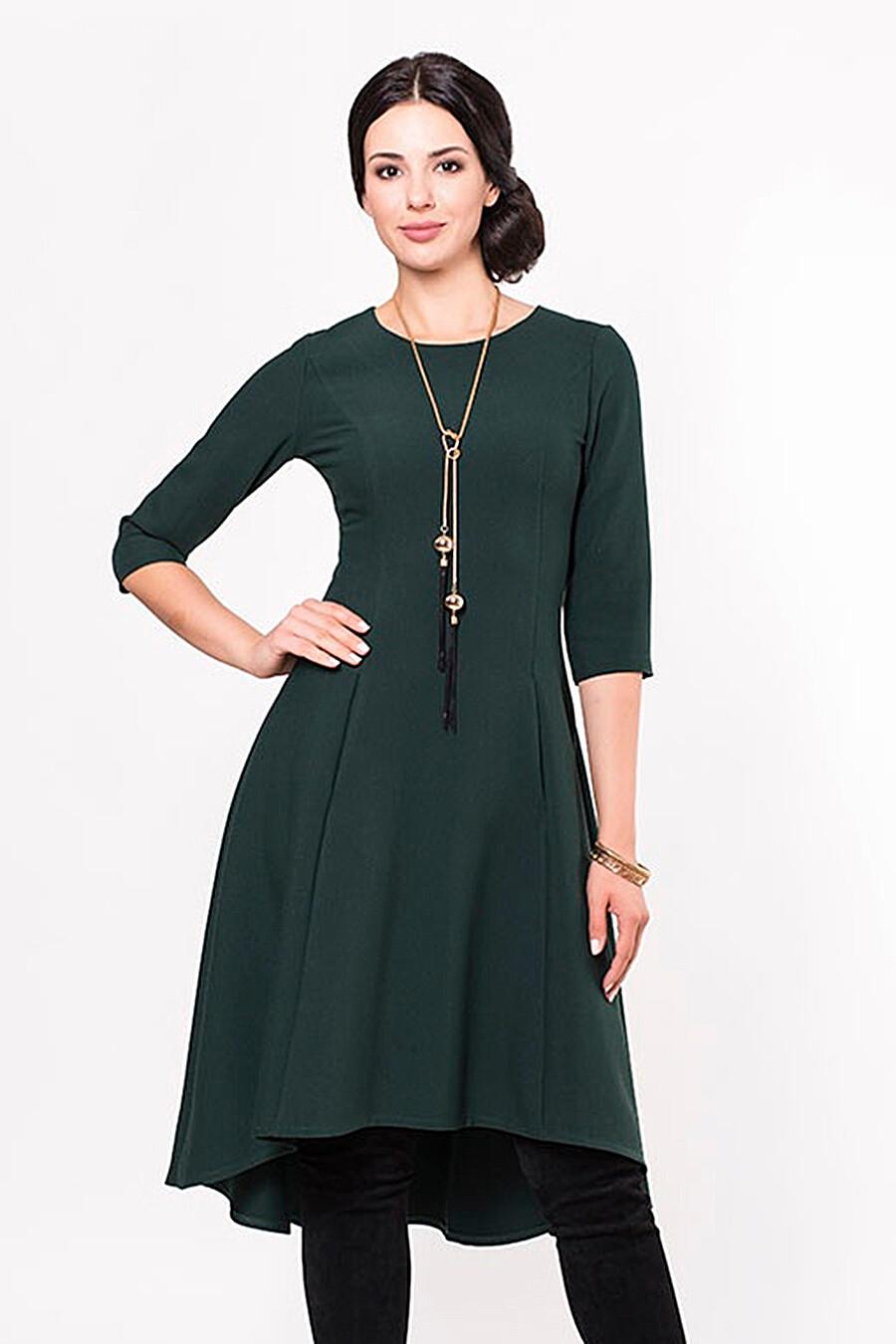 Платье ARGENT (260470), купить в Moyo.moda