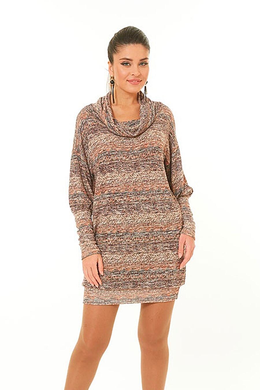 Платье ARGENT (260536), купить в Moyo.moda