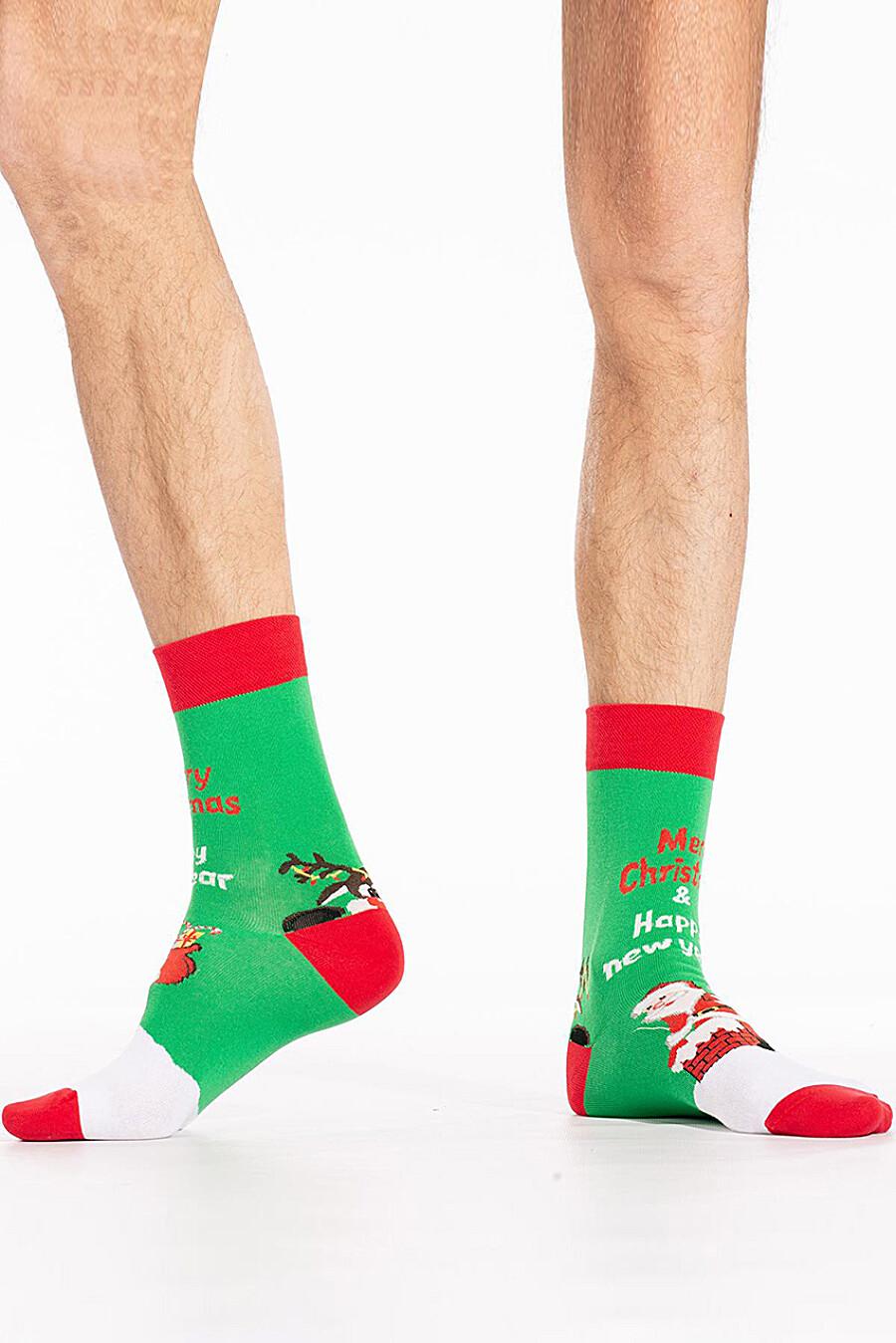 Носки для мужчин GIULIA 260713 купить оптом от производителя. Совместная покупка мужской одежды в OptMoyo
