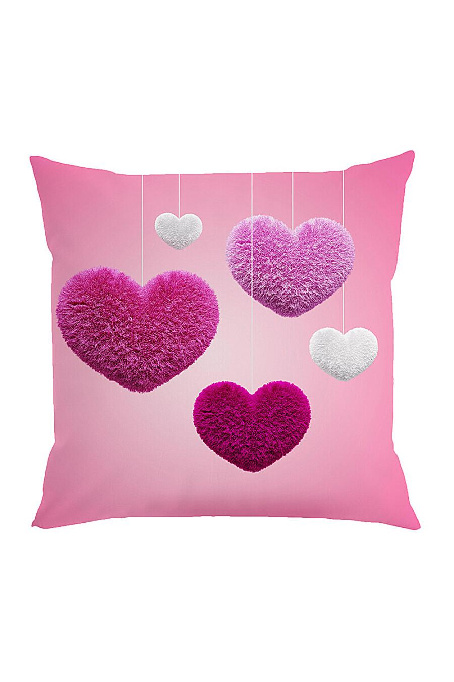 Наволочка декоративная для дома ART HOME TEXTILE 260716 купить оптом от производителя. Совместная покупка товаров для дома в OptMoyo