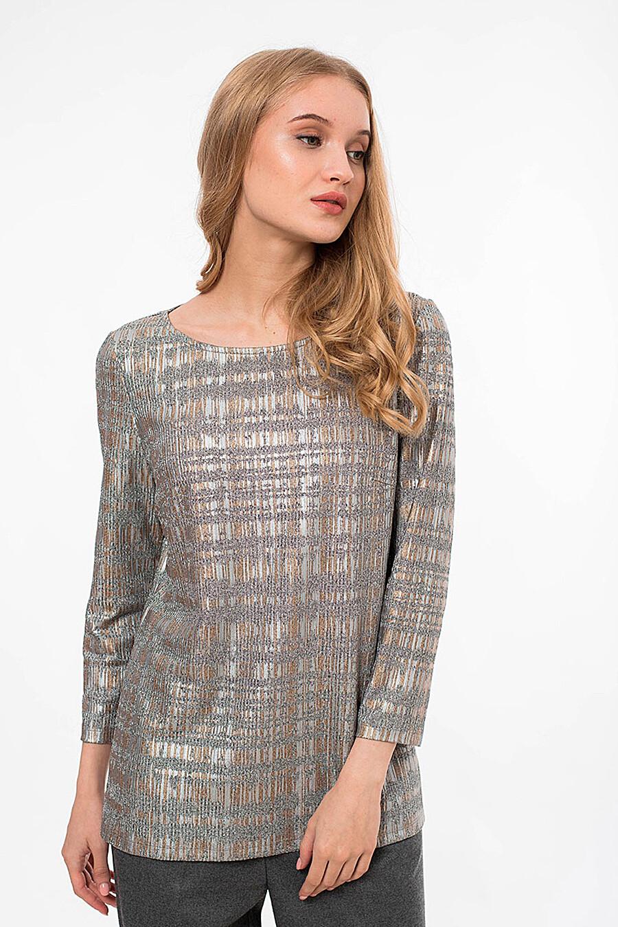 Блуза ARGENT (260803), купить в Moyo.moda