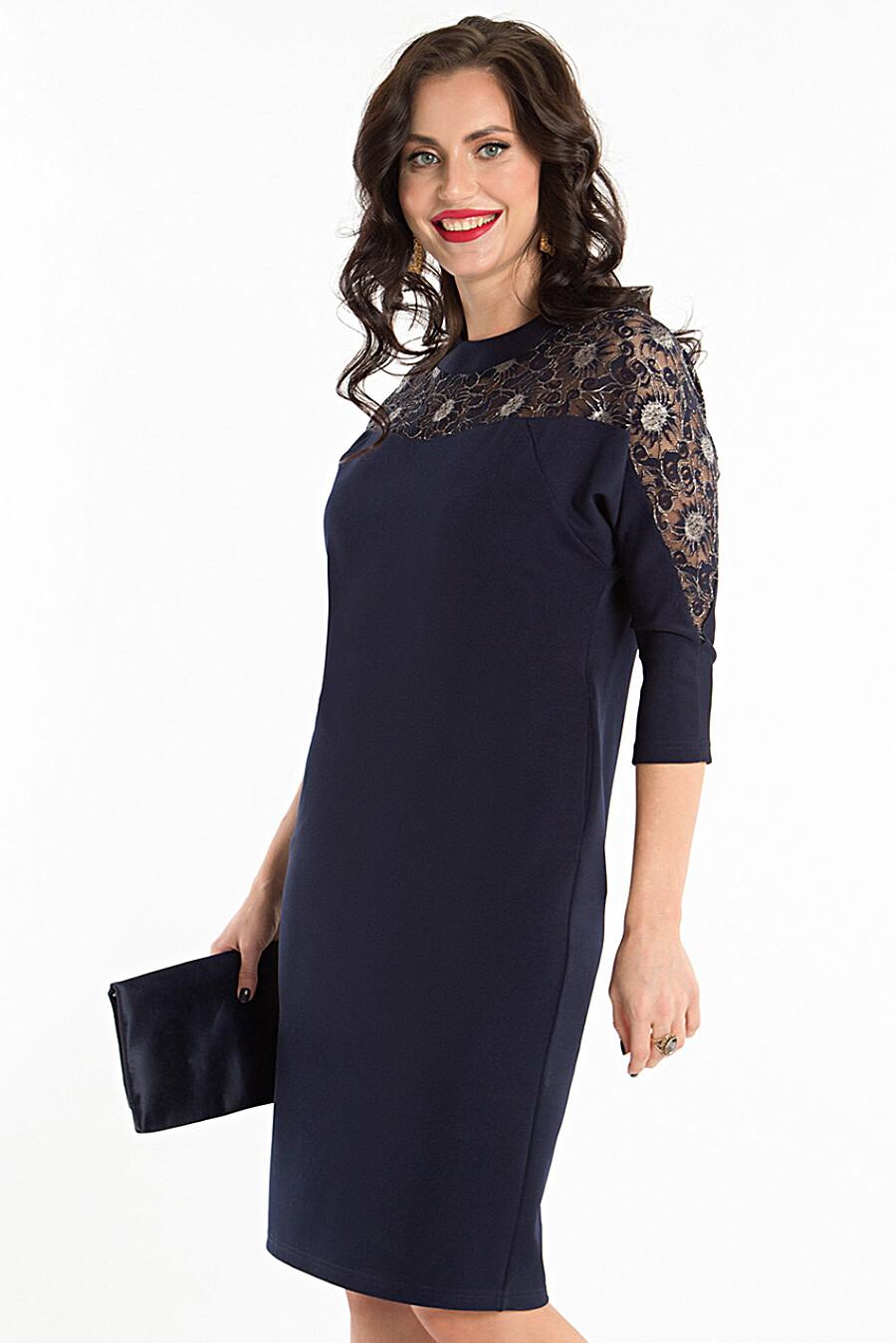 Платье LADY TAIGA (260863), купить в Moyo.moda
