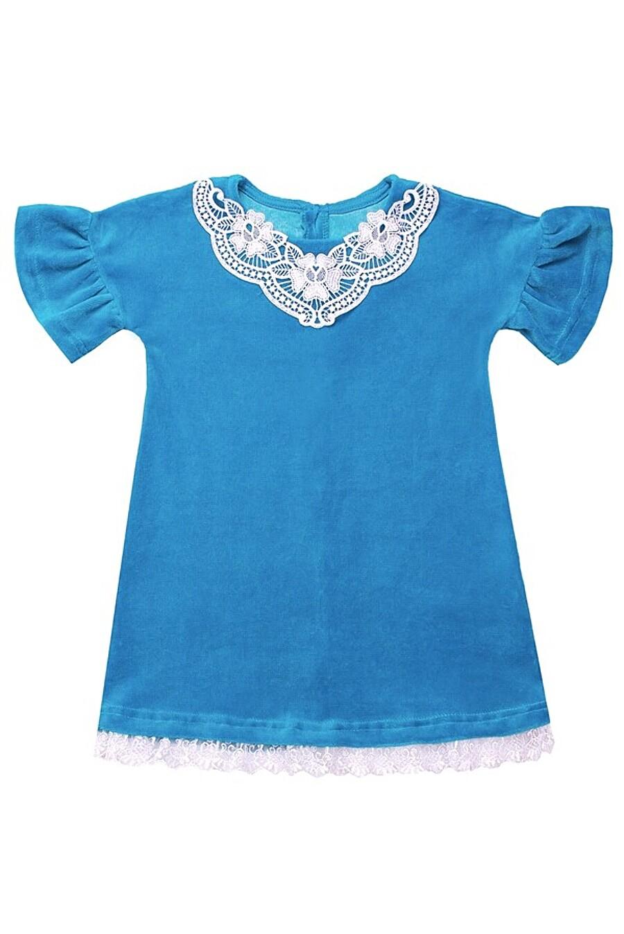 Платье для девочек Archi 261070 купить оптом от производителя. Совместная покупка детской одежды в OptMoyo