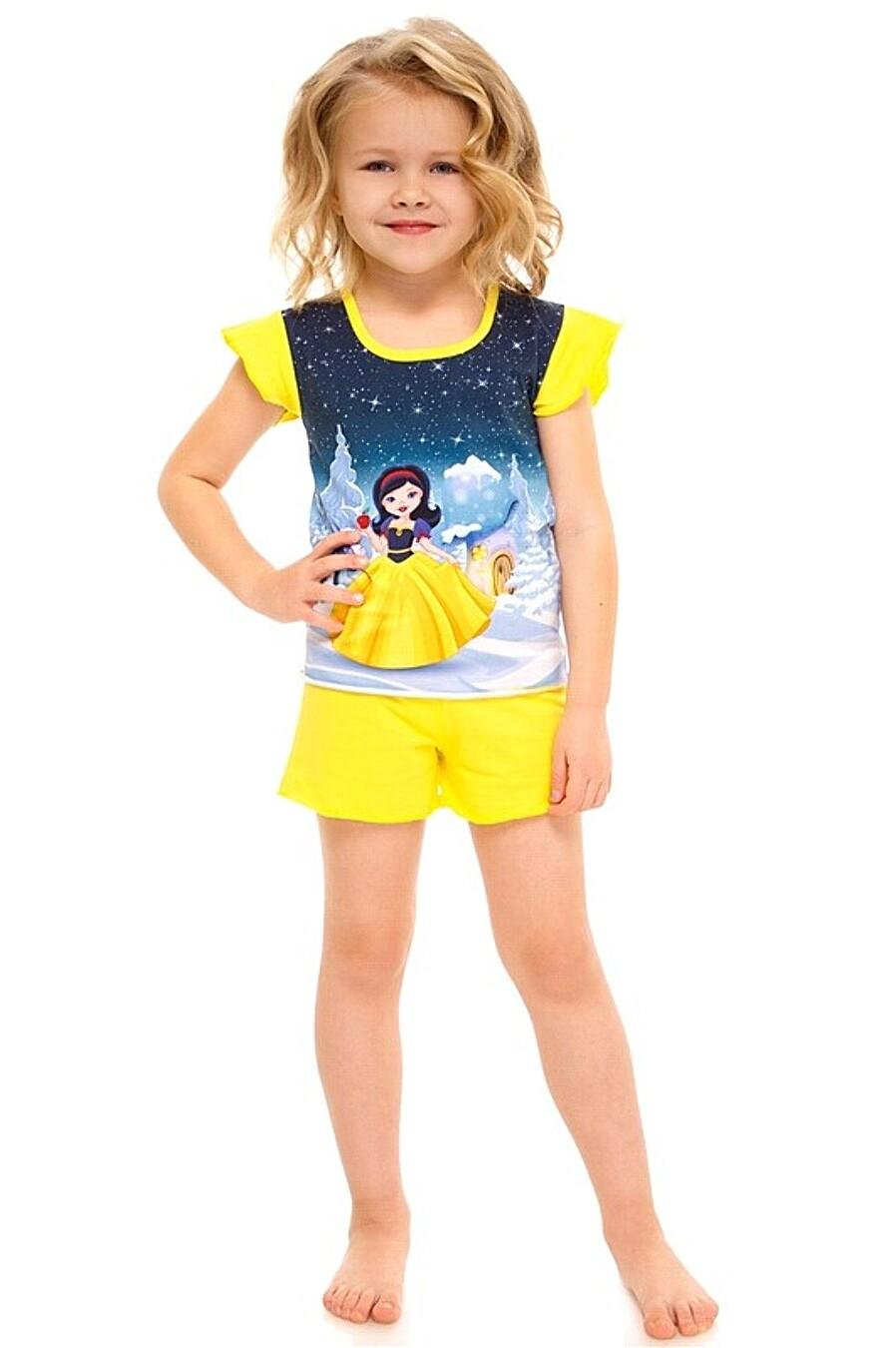 Пижама для девочек Archi 261088 купить оптом от производителя. Совместная покупка детской одежды в OptMoyo