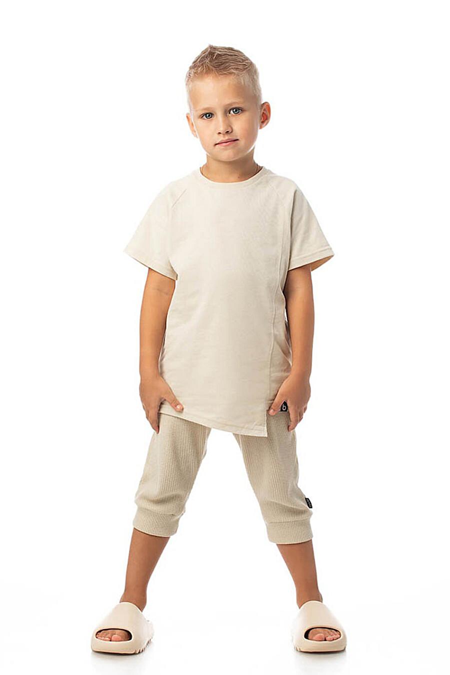 Футболка для мальчиков BODO 261229 купить оптом от производителя. Совместная покупка детской одежды в OptMoyo