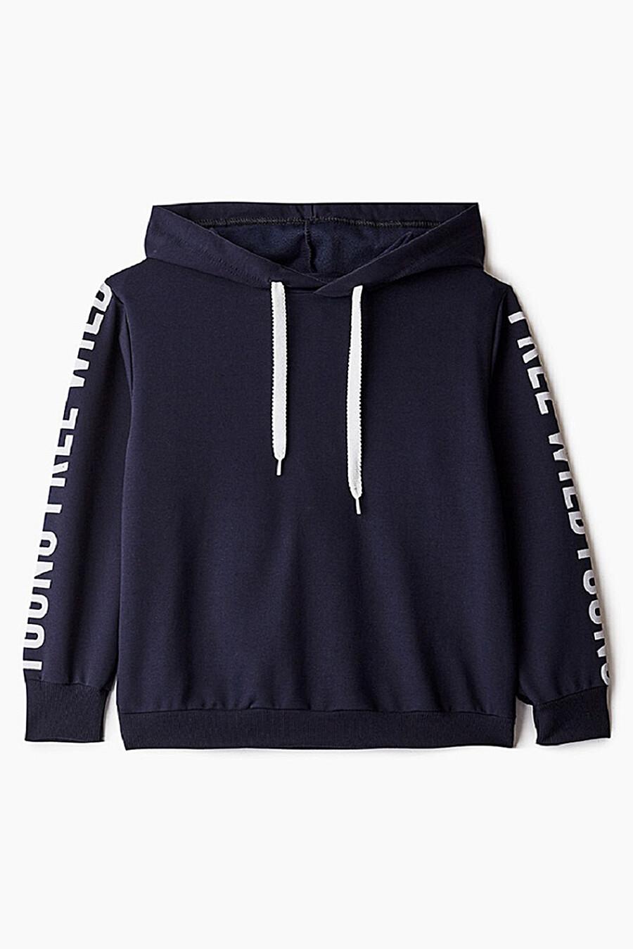 Худи для мальчиков ELARIA 261235 купить оптом от производителя. Совместная покупка детской одежды в OptMoyo