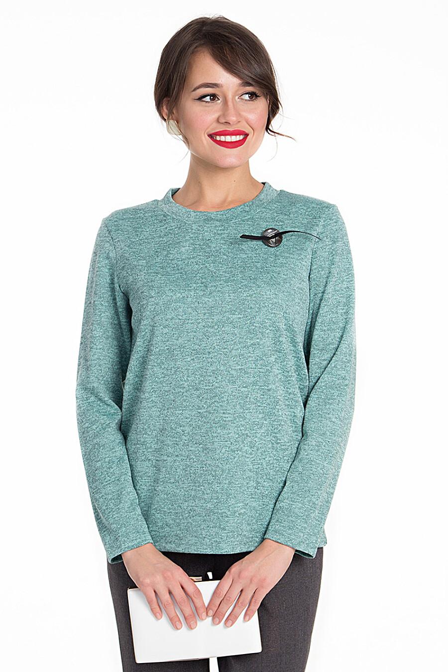 Джемпер LADY TAIGA (271411), купить в Moyo.moda