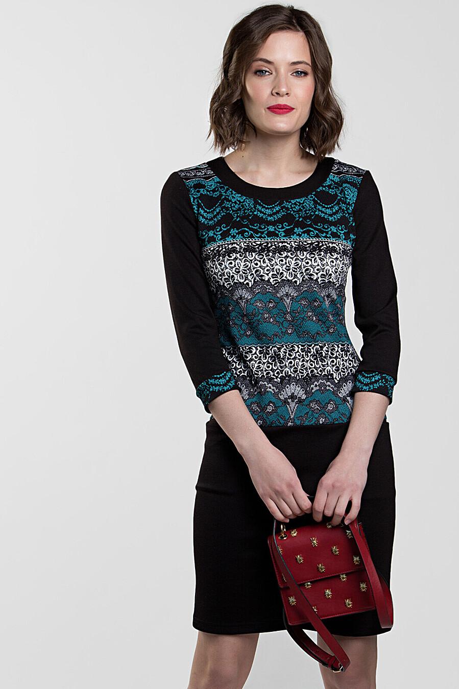 Платье MARIKO (271654), купить в Moyo.moda