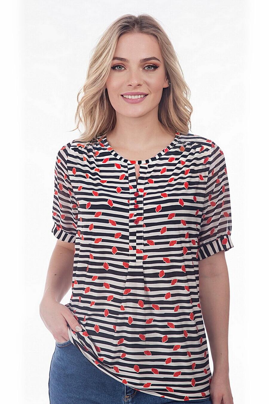 Блуза RISE (272209), купить в Moyo.moda