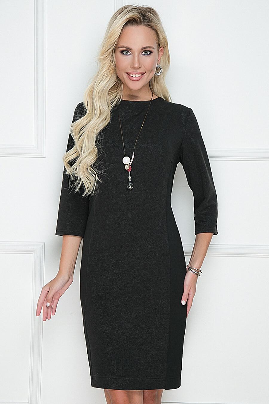 Платье Трапани BELLOVERA (272437), купить в Moyo.moda